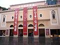S Lorenzo in Lucina - ex cinema Corso (Piacentini) 1110411.JPG