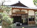 Saidaiji (Nara) daishido.jpg