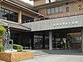 Sakahogi Town Central Community Center.jpg