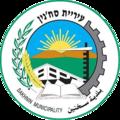 Sakhnin COA.png