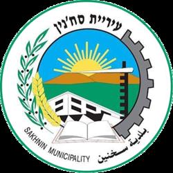 Sakhnin COA