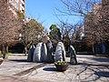 Sakuragawa Park, at Irifune, Chuo, Tokyo (2019-01-02).jpg