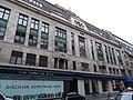 Samuel Taylor Coleridge - 71 Berners Street Fitzrovia London W1T 3NP.jpg