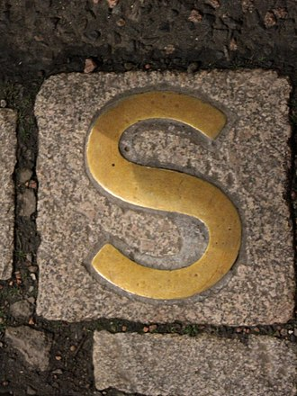 Sanctuary - Sanctuary marker (S) at Holyrood Abbey, Royal Mile, Edinburgh