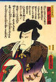 Sanjuro Seki III as Nippon-daemon.jpg