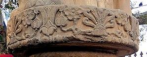 Sankassa - Image: Sankissa elephant abacus detail