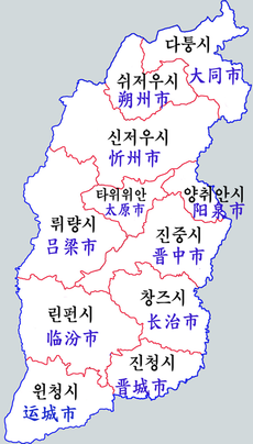 Sanxi-map.png