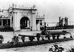 Saroornagar Palace North View 1900 Lala Deen Dayal.jpg