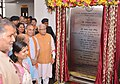 Satya Pal Singh inaugurating the Techno Park at Sonipat, (Extension centre of IIT Delhi Campus), in Haryana.jpg