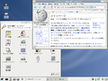 Screenshot-Xfce-4.4-ja.png