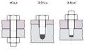 Screw (bolt) 21A-J.PNG