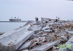 Typhoon Vera - Image: Seawall damage Typhoon Vera 1959