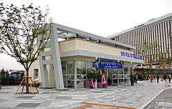 Sejongcheongsa Intercity Bus Station.jpg