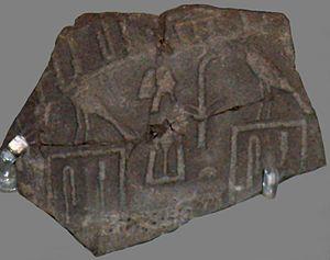 Seth-Peribsen - Seal impression of king Sekhemib from Abydos