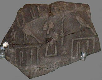 Sekhemib-Perenmaat - Clay seal of Sekhemib