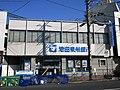 Senshu Ikeda Bank Suita Branch.jpg