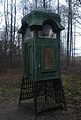 Seurasaari on 4th April 2015 telephone box.jpg