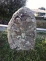 Shaghat Saint Gevorg church 01.jpg