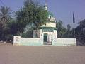 Shah Shams Sherazi -Mausoleum.jpg