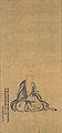 Shaka-Kashō-Anan by Kanō Tanyū (Kōdenji Saga)3.jpg