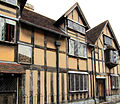 Shakespeare's birthplace 2010 PD 8.jpg