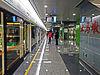 Shangmadun Station - platform.JPG