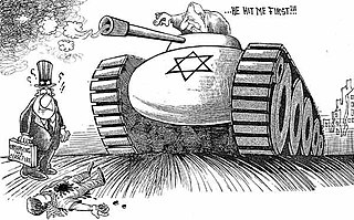 Criticism of the Israeli government