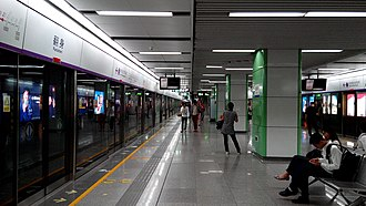 Fanshen station - Image: Shenzhen Metro Line 5 Fanshen Sta Platform