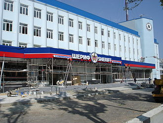 Sheriff (company) - A Sheriff supermarket (under construction) in the city of Bendery