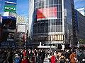Shibuya (49476622266).jpg