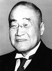 45 й премьер министр японии