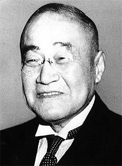 Shigeru Yoshida Prime minister of Japan
