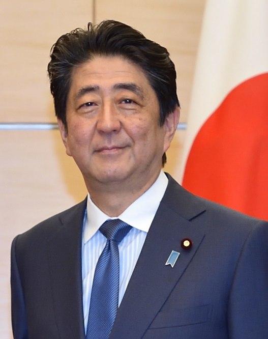 Shinzo Abe (2017)