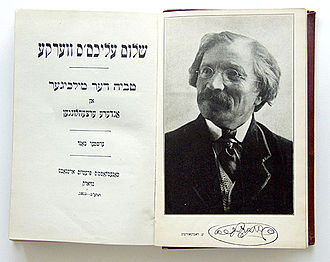 Sholem Aleichem - A volume of Sholem Aleichem stories in Yiddish, with the author's portrait and signature