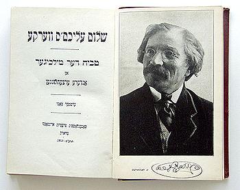 Bildergebnis für shalom alejchem foto