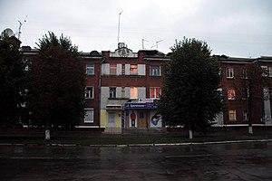 Shostka - Image: Shostka 4