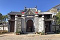Shuanglang Elementary School (20200123105740).jpg