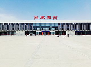 Shuijiahu railway station Railway station in Hefei, Anhui