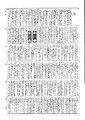 Shutei DainipponKokugoJiten 1952 34 me.pdf