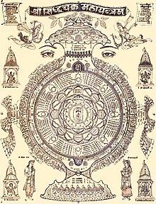 ancient india outlooks 7 pdf oxfard