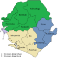 Sierra Leone Colored Provinces with Districts.png