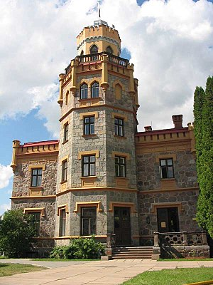 Sigulda Castle - Image: Sigulda Castle closeup