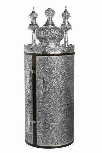 Sefer Torah - A sterling silver Torah case. In some traditions the Torah is housed in an ornamental wooden case.