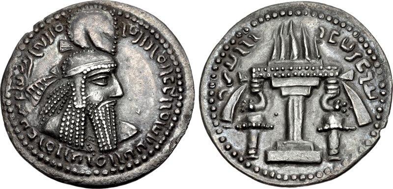 Silver coin of Ardashir I, struck at the Hamadan mint