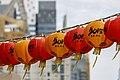 Singapore CNY2015-Lampioons-01.jpg