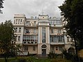 Smolensk, Karl Marx Street, 12A - 02.jpg