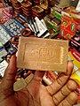 Soap used in Congo.jpg