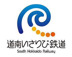South Hokkaido Railway Company - Image: South Hokkaido Railway Company