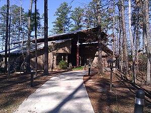 South Toledo Bend State Park - Image: South Toledo Bend State Park Visitor Center