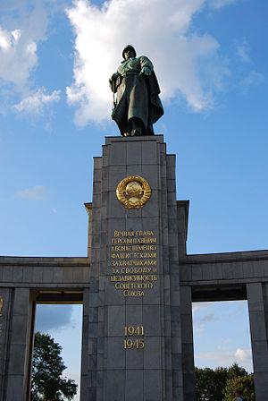Soviet War Memorial (Tiergarten) - Russian inscription of the Soviet victory on the central column of the memorial